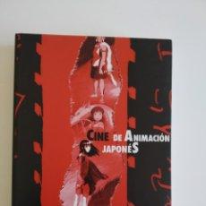 Libros de segunda mano: CINE DE ANIMACIÓN JAPONÉS ~ CINE FANTÁSTICO Y TERROR SAN SEBASTIÁN ~ 2006. Lote 243366955