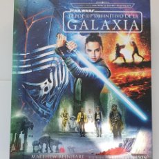 Libros de segunda mano: STAR WARS: POP GUERRA DE LAS GALAXIAS. Lote 259316180