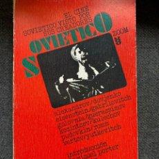 Libros de segunda mano: EL CINE SOVIÉTICO VISTO POR SUS CREADORES. Lote 266387118