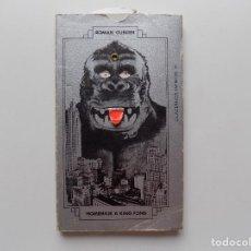 Libros de segunda mano: LIBRERIA GHOTICA. LIBRO POP-UP DE ROMAN GUBERN. HOMENAJE A KING KONG. CUADERNOS ÍNFIMOS 1974.. Lote 268475664
