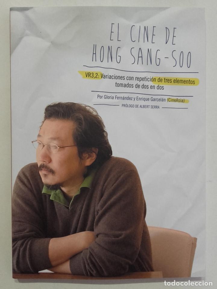 EL CINE DE HONG SANG-SOO - FESTIVAL INTERNACIONAL DE CINE DE GIJÓN - 2013 (Libros de Segunda Mano - Bellas artes, ocio y coleccionismo - Cine)
