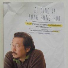 Libros de segunda mano: EL CINE DE HONG SANG-SOO - FESTIVAL INTERNACIONAL DE CINE DE GIJÓN - 2013. Lote 269695533