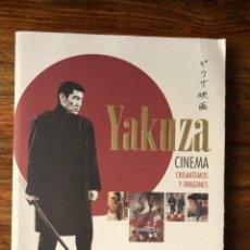 Libros de segunda mano: YAKUZA CINEMA. CRISANTEMOS Y DRAGONES. CARLOS & DANIEL AGUILAR. PROLOGO DE KEN TAKAKURA. AGOTADO. Lote 290049783