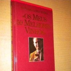 Libros de segunda mano: OS MEUS 50 MELHORES VINHOS / ANTONIO LOPES VIEIRA , 1990 ( NUESTROS 50 MEJORES VINOS ). Lote 21824504