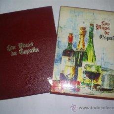 Libros de segunda mano: LOS VINOS DE ESPAÑA JOSÉ DEL CASTILLO PROYECCIÓN EDITORIAL, 1971 RM49040. Lote 24474640