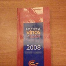 LOS MEJORES VINOS DE ESPAÑA 2008 - CAMPSA