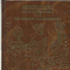 Libros de segunda mano: MISCELANEA DE LA GASTRONOMIA Y DE LOS GRANDES AUTORES. DEDICATORIA DE AUTOR. MIGUEL CARBAJO. 1990.. Lote 39415053