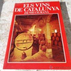 Libros de segunda mano: LIBRO ELS VINS DE CATALUNYA JAUME CIURANA 1980 BARCELONA, ESCRITO EN CATALAN L-6270. Lote 41722392