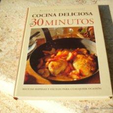 Libros de segunda mano: LIBRO COCINA DELICIOSA EN 30 MINUTOS SELECCIONES DEL READER'S DIGEST 2002 L-382-26. Lote 42858768