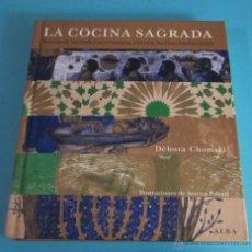 Libros de segunda mano: LA COCINA SAGRADA. DÉBORA CHOMSKI. ILUSTRACIONES DE SERENA PALAZZI. Lote 46598451