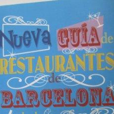 Libros de segunda mano: NUEVA GUÍA DE RESTAURANTES DE BARCELONA DONDE NUNCA TE HAN LLEVADO DE MARGARITA PUIG (ÓPTIMA). Lote 49231495