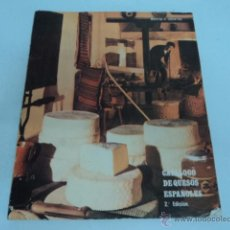 Libros de segunda mano: ANTIGUO LIBRO CATALOGO DE QUESOS ESPAÑOLES SEGUNDA EDICION. Lote 50675901