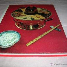 Libros de segunda mano: LIBRO THE COOKING OF CHINA ,EN INGLÉS. Lote 52918855