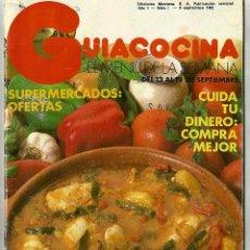 Libros de segunda mano: GUIACOCINA-REVISTA DE COCINA Y GASTRONOMIA. Lote 56326777