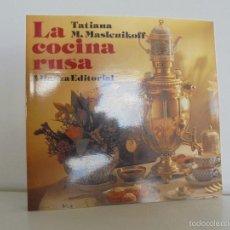 Libros de segunda mano: LA COCINA RUSA. TATIANA M. MASLENIKOFF. ALIANZA EDITORIAL 1994. VER FOTOGRAFIAS ADJUNTAS.. Lote 56475259