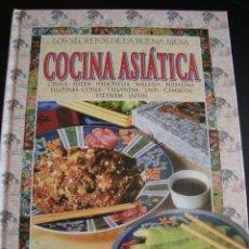 Libros de segunda mano: COCINA ASIATICA. LOS SECRETOS DE LA BUENA MESA. SUSAETA. . Lote 56925692