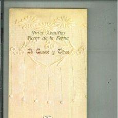 Libros de segunda mano: DE QUESOS Y VINOS. NINES ARENILLAS Y VICTOR DE LA SERNA. Lote 58374481
