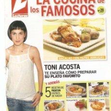 Libros de segunda mano: LA COCINA DE LOS FAMOSOS - LECTURAS - Nº 28 AL 33. Lote 66834370