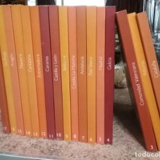 Libros de segunda mano: COLECCION NUESTRA COCINA. ¡COMO NUEVA! 17 VOLUMENES. COMPLETA. BIBLIOTECA METRÓPOLI.. Lote 67733817