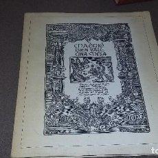 Libros de segunda mano: MADRID BIEN VALE UNA MESA. 1986 DISCURSO DE INGRESO ADRIÁN PIERA EN LA ACADEMIA GASTRONOMIA REF 081. Lote 81997036