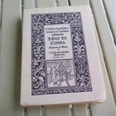 Libros de segunda mano - LIBRO DE GUISADOS, MANJARES Y POTAJES, EDICION FACCSIMIL NUMERADO RUPERTO DE NOLA - 87085676