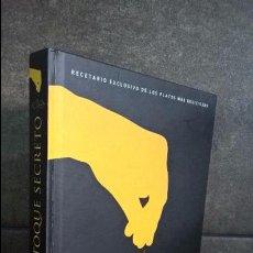 Libros de segunda mano: RECETARIO EXCLUSIVO DE LOS PLATOS MAS DELICIOSOS. NUESTRO TOQUE SECRETO. . Lote 94867411