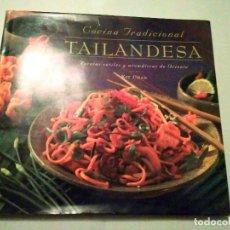 Libros de segunda mano: COCINA TRADICIONAL TAILANDESA TAILANDIA KIT CHAN OPTIMA. Lote 112313100