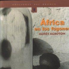 Libros de segunda mano: AFRICA EN LOS FOGONES Nº 36 - AGNES AGBOTON. / MUNDI-2722 BUEN ESTADO. Lote 101795359