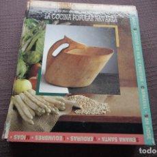 Libros de segunda mano: LA COCINA POPULAR NAVARRA - VICTOR MANUEL SAROBE PUEYO. Lote 105119315