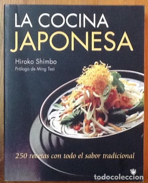 La Cocina Japonesa 250 Recetas Con Todo El Sab Vendido En