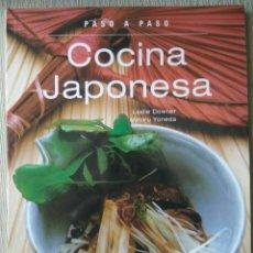 Libros de segunda mano: COCINA JAPONESA. PASO A PASO. TODO EL EXOTISMO Y LA MAGIA DE LA COCINA JAPONESA. YONEDA KLICZKOWSKI. Lote 113480419