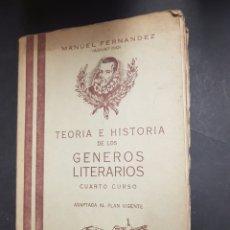 Libros de segunda mano: TEORIA E HISTORIA DE LOS GENEROS LITERARIOS - CUARTO CURSO - MANUEL FERNANDEZ - TDK143. Lote 115887335