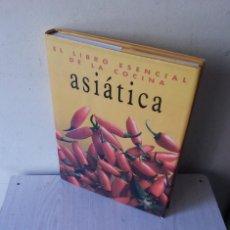 Libros de segunda mano: EL LIBRO ESENCIAL DE LA COCINA ASIATICA - KONEMAN 1999. Lote 116193543