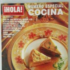 Libros de segunda mano: REVISTA HOLA NÚMERO ESPECIAL COCINA 300 RECETAS. Lote 117127723