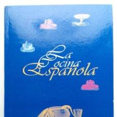 Libros de segunda mano: LA COCINA ESPAÑOLA - TOMO 2 - VICTOR ALPERI - EDITADO POR LA VOZ DE ASTURIAS 1998. Lote 122724115