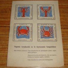 Libros de segunda mano: (ALB-TC-1) CURIOSO LIBRITO PEQUEÑA INTRODUCCION EN LA GASTRONOMIA COMPOSTELANA 1960. Lote 130270230
