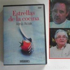 Libros de segunda mano: DVD ESTRELLAS DE LA COCINA - PRECINTADO FERRÁN ADRIÀ ARZAK EL BULLI DOCUMENTAL GASTRONOMÍA -NO LIBRO. Lote 132611614