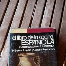 Libros de segunda mano: EL LIBRO DE LA COCINA ESPAÑOLA . Lote 133458506