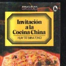 Libros de segunda mano: INVITACION A LA COCINA CHINA. HUAY TAT.( MINA TONG). A-COCINA-876. Lote 136901418
