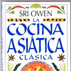 Libros de segunda mano: LA COCINA ASIATICA CLASICA - SRI OWEN. Lote 179531873