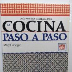 Libros de segunda mano: COCINA . GUÍA PRÁCTICA ILUSTRADA PARA LA COCINA PASO A PASO MARY CADOGAN. Lote 140570677