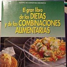 Libros de segunda mano: EL GRAN LIBRO DE LAS DIETAS Y DE LAS COMBINACIONES ALIMENTARIAS. - EQUIPO DE EXPERTOS COCINOVA.. Lote 143234966