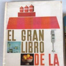 Libros de segunda mano: EL GRAN LIBRO DE LA CASA. Lote 143839954