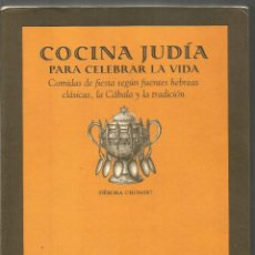 Libros de segunda mano: DEBORA CHOMSKI. COCINA JUDIA PARA CELEBRAR LA VIDA. TREA. Lote 151533690