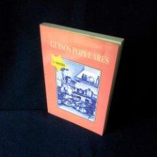 Libros de segunda mano: MANUEL ROSADO SANCHEZ - GUISOS POPULARES EN LA JANDA INTERIOR - PATERNA DE RIBERA 2002. Lote 151893662