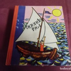 Libros de segunda mano: AGENDA AMA 1964.BUENA CONSERVACION.. Lote 155759206