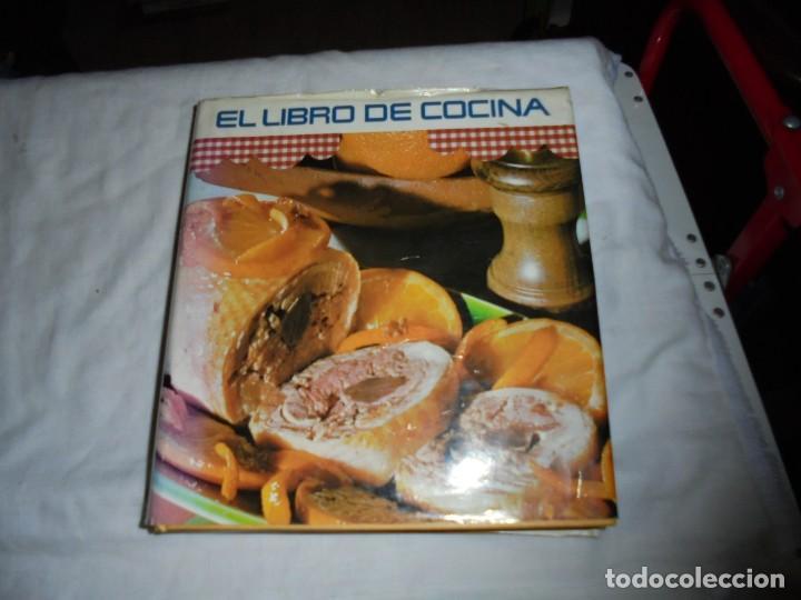 EL LIBRO DE COCINA.CARROGGIO EDICIONES.1983.PROLOGO DE NESTOR LUJAN (Libros de Segunda Mano - Cocina y Gastronomía)