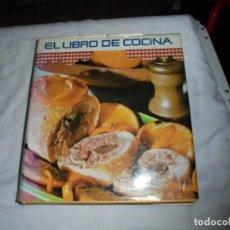 Libros de segunda mano: EL LIBRO DE COCINA.CARROGGIO EDICIONES.1983.PROLOGO DE NESTOR LUJAN. Lote 155860942