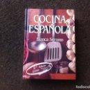 Libros de segunda mano: BLANCA SERRANO. COCINA ESPAÑOLA.. ED. SUSAETA, 1991. Lote 168088644