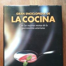 Libros de segunda mano: GRAN ENCICLOPEDIA DE LA COCINA, CON LAS MEJORES RECETAS DE LA GASTRONOMIA ASTURIANA, LA NUEVA ESPAÑA. Lote 168626662